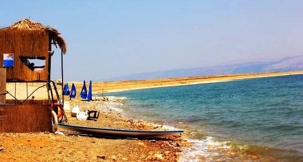 Dead Sea Lifeguard Shack