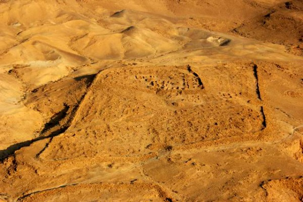 Ancient Roman Camps of Masada